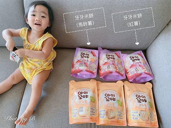 林貝兒輔食品_200812_17.jpg