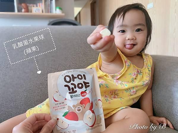 林貝兒輔食品_200812_19.jpg