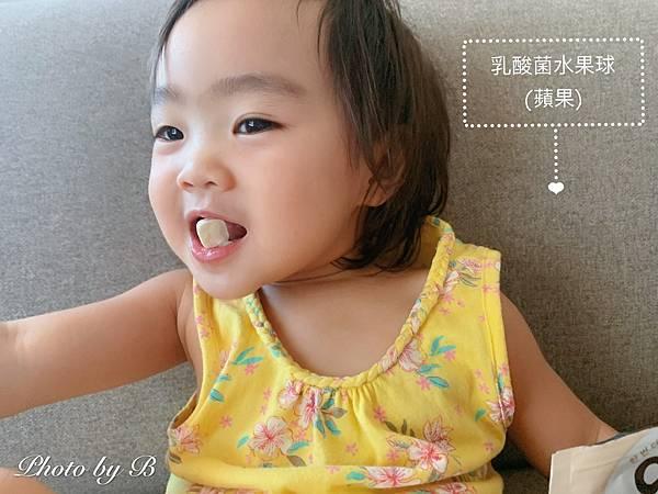 林貝兒輔食品_200812_20.jpg