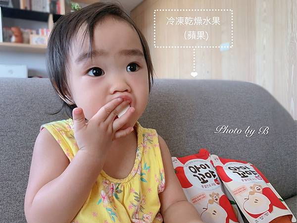 林貝兒輔食品_200812_21.jpg