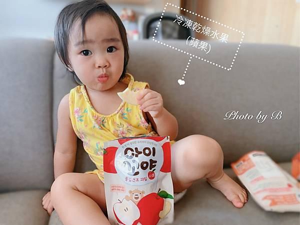 林貝兒輔食品_200812_22.jpg