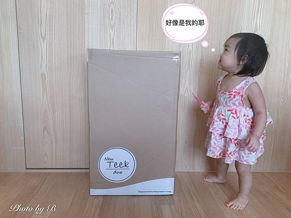 嬰兒推車_200803_30.jpg