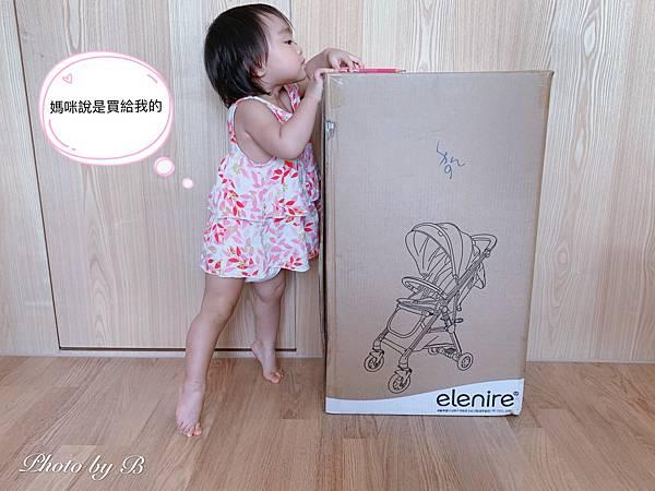 嬰兒推車_200803_34.jpg