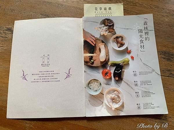 818薰衣草森林_200822_55.jpg