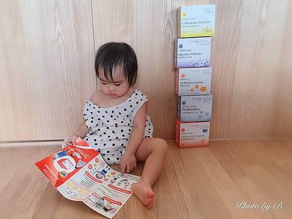 益生菌_200824_26.jpg