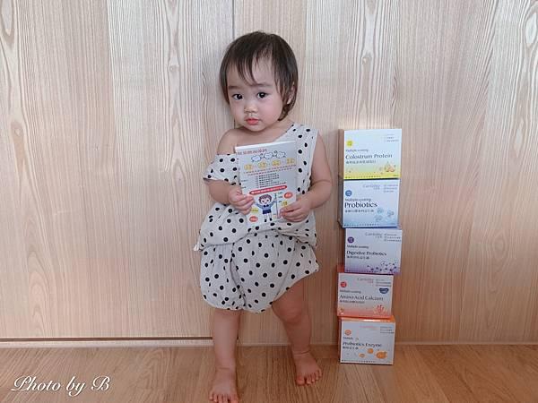 益生菌_200824_28.jpg