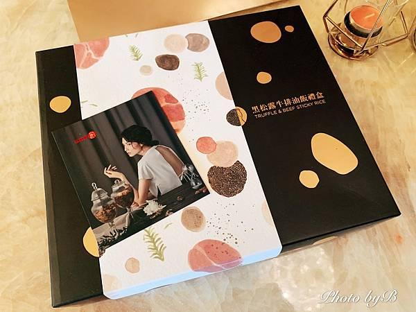福寶油飯_200831_2.jpg
