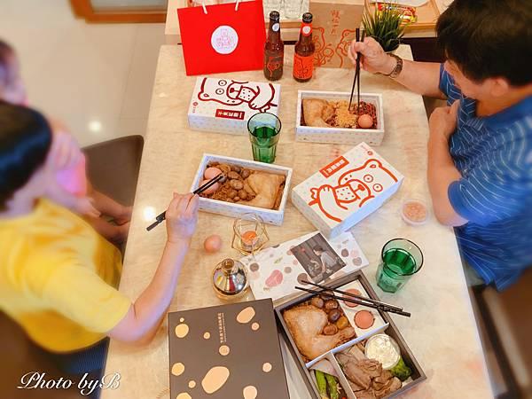 福寶油飯_200831_10.jpg