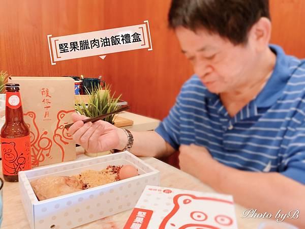 福寶油飯_200831_14.jpg