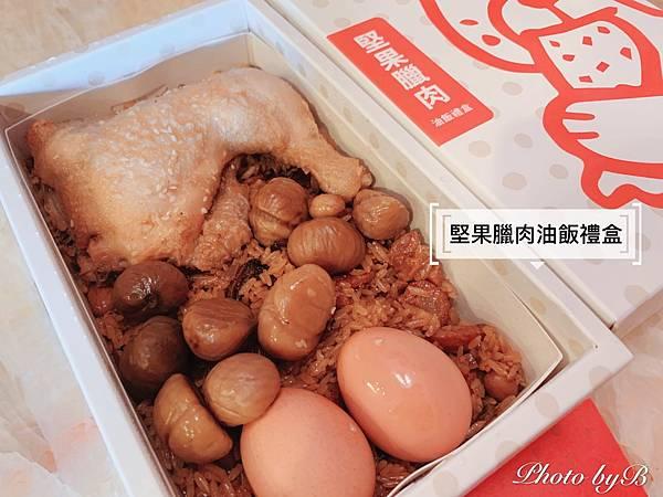 福寶油飯_200831_18.jpg