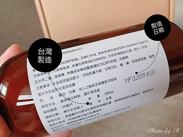 寶寶植萃_200902_12.jpg