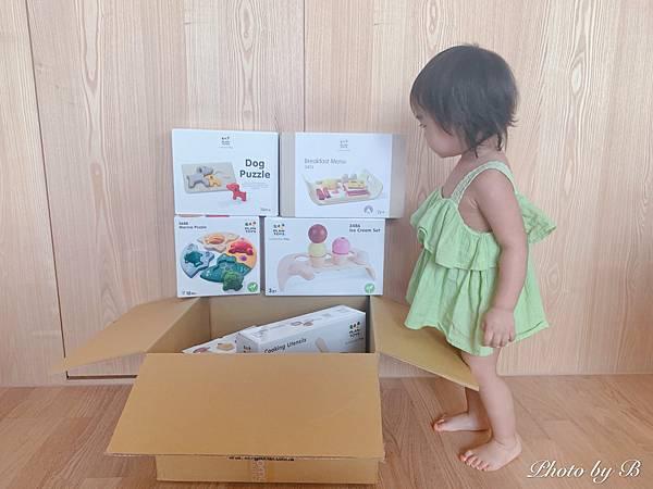 泰國積木_200913_2.jpg