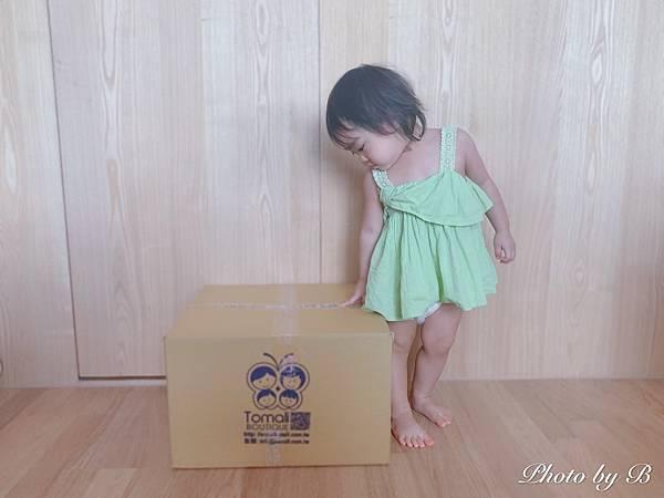 泰國積木_200913_0.jpg