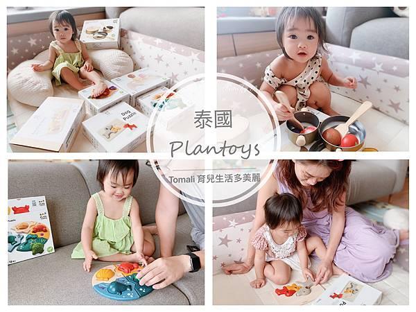 泰國積木_200913.jpg