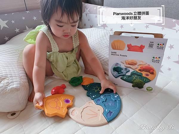 泰國積木_200913_6.jpg