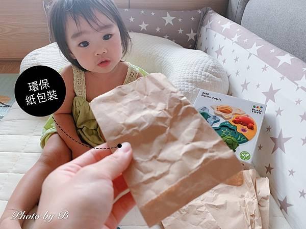 泰國積木_200913_10.jpg