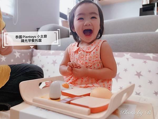 泰國積木_200913_16.jpg