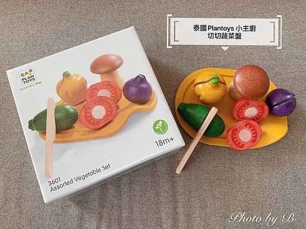 泰國積木_200913_23.jpg