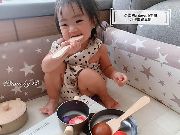 泰國積木_200913_33.jpg