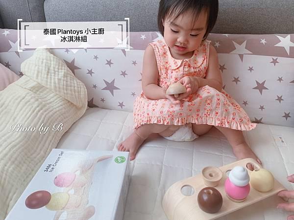 泰國積木_200913_31.jpg
