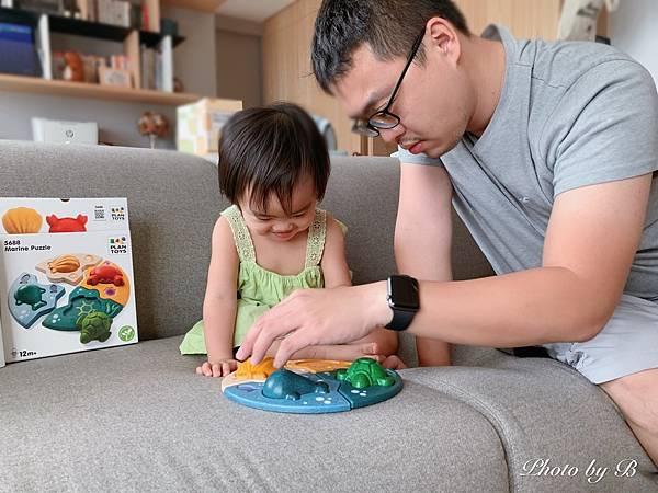 泰國積木_200913_39.jpg