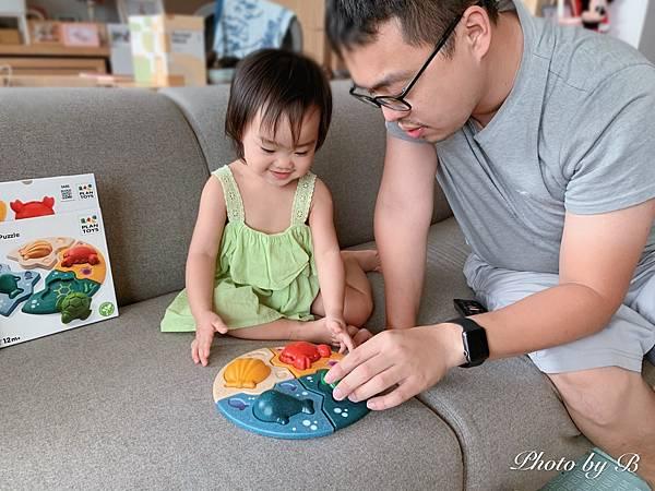 泰國積木_200913_40.jpg