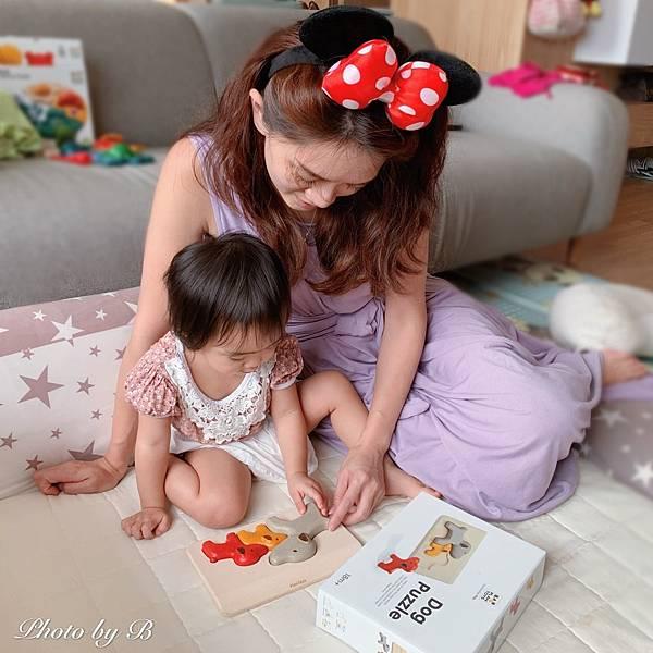 泰國積木_200913_44.jpg