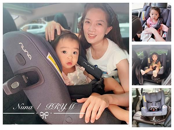 安全座椅_200915.jpg