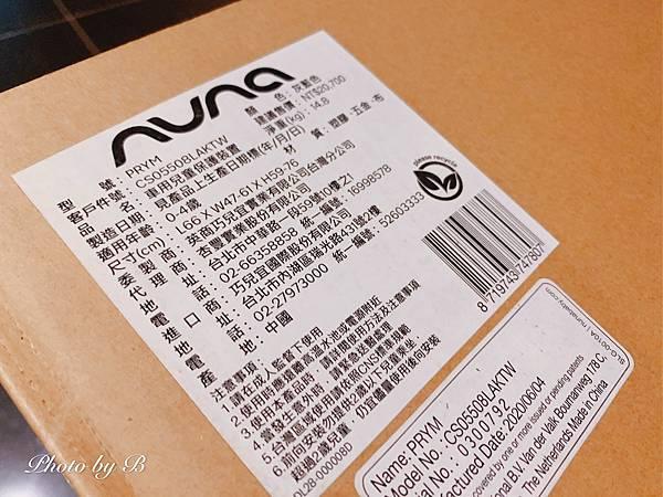安全座椅_200915_1.jpg