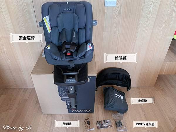 安全座椅_200915_13.jpg
