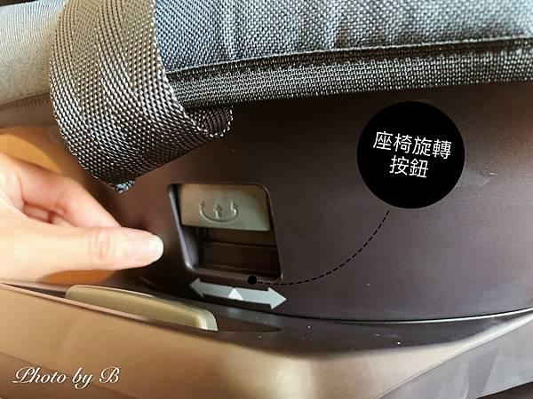 安全座椅_200915_18.jpg