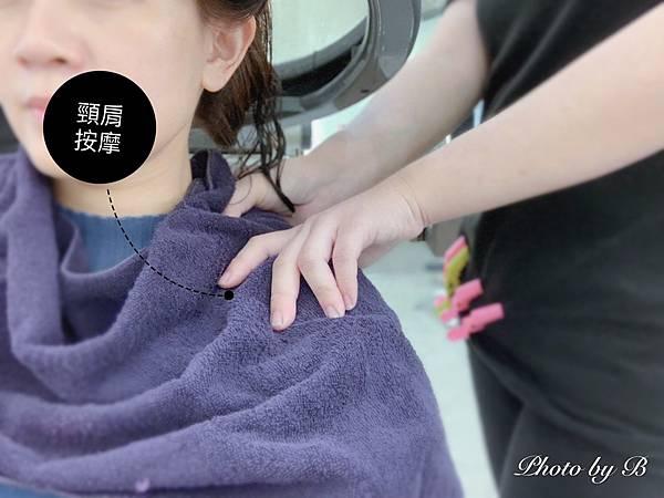燙髮造型✂️_200909_6.jpg
