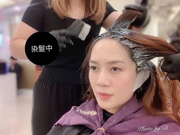 燙髮造型✂️_200909_4.jpg