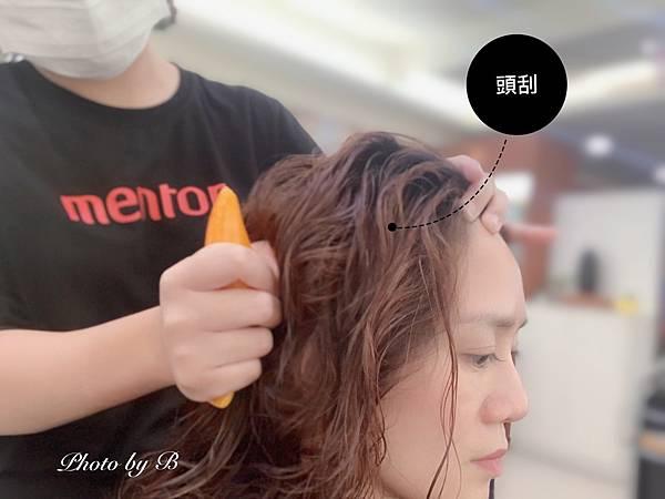 燙髮造型✂️_200909_14.jpg