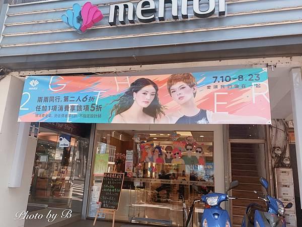 燙髮造型✂️_200909_20.jpg