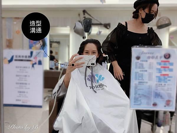 燙髮造型✂️_200909_32.jpg
