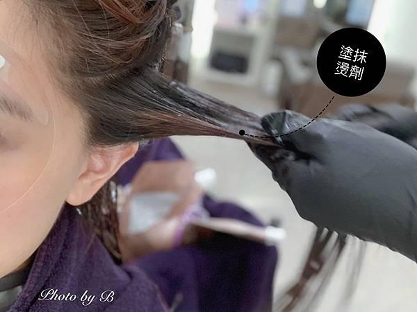 燙髮造型✂️_200909_37.jpg