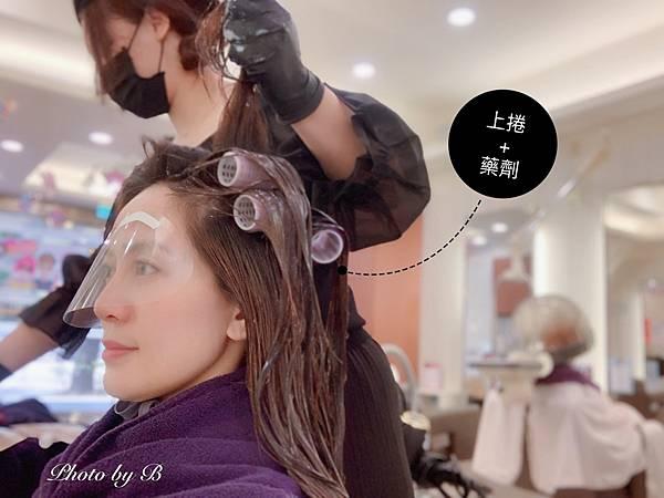 燙髮造型✂️_200909_38.jpg