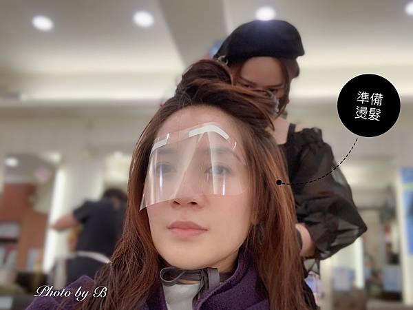 燙髮造型✂️_200909_36.jpg