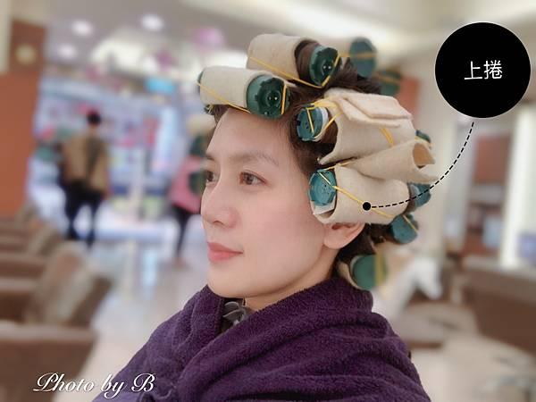 燙髮造型✂️_200909_46.jpg