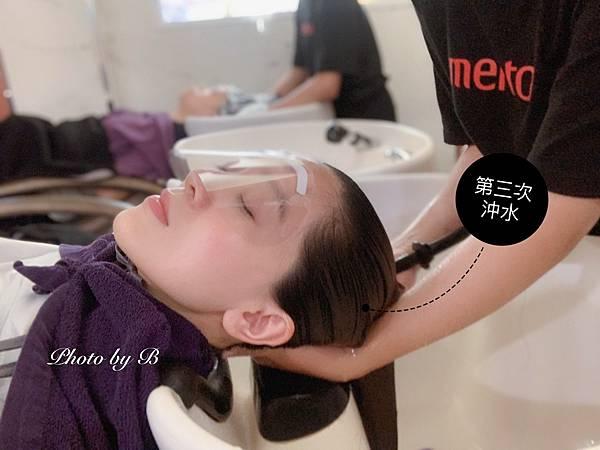 燙髮造型✂️_200909_44.jpg