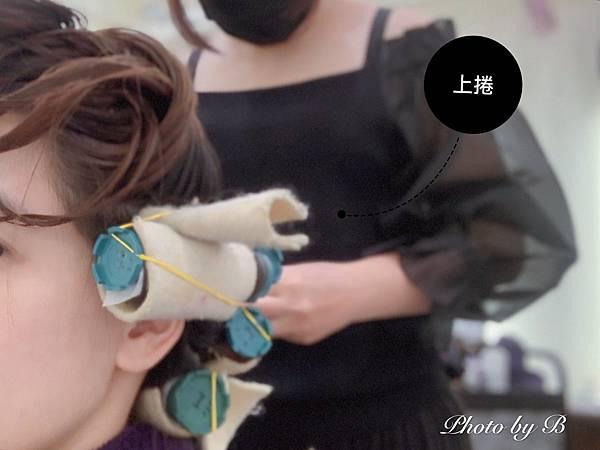 燙髮造型✂️_200909_45.jpg