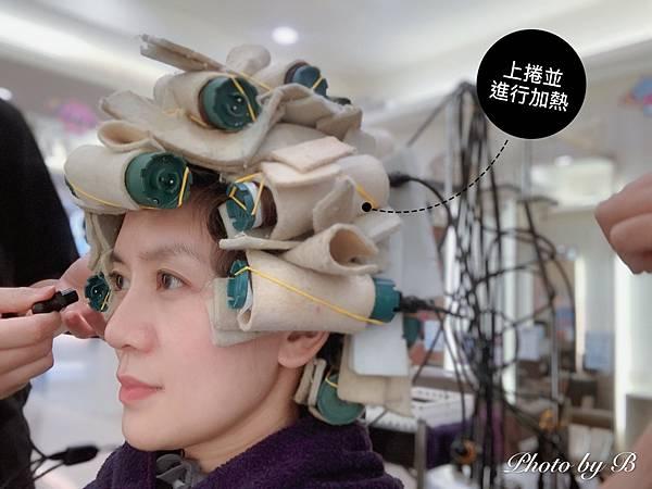 燙髮造型✂️_200909_47.jpg