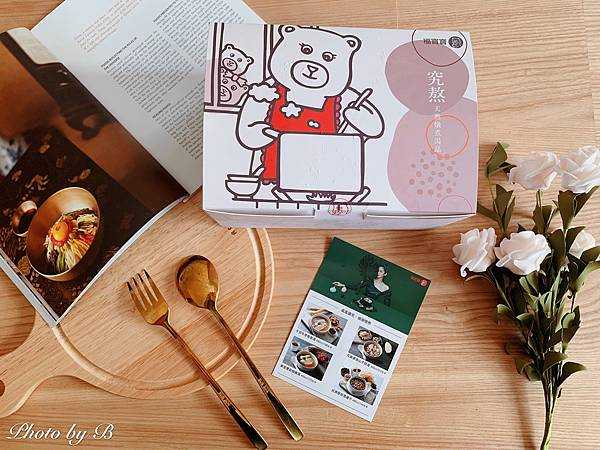 福寶湯品🥣_201012_3.jpg