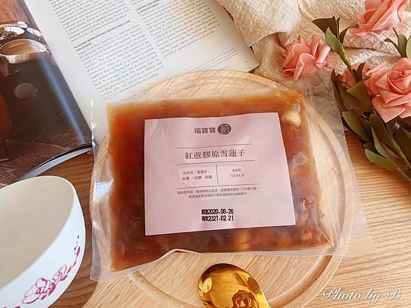 福寶湯品🥣_201012_17.jpg