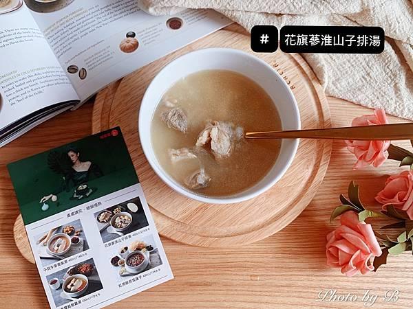 福寶湯品🥣_201012_19.jpg