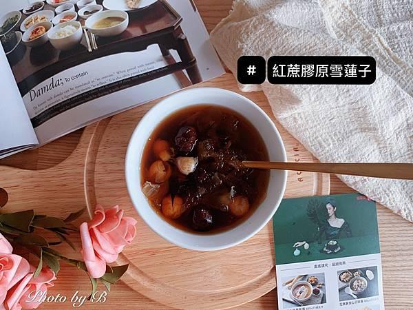 福寶湯品🥣_201012_24.jpg
