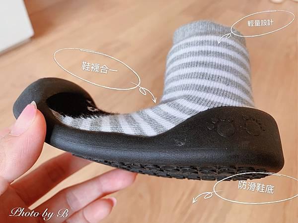屁屁褲+鞋子_201020_13.jpg