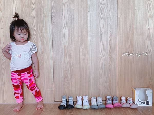 屁屁褲+鞋子_201020_18.jpg