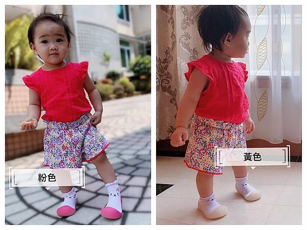 寶寶鞋👟_200601_0016.jpg